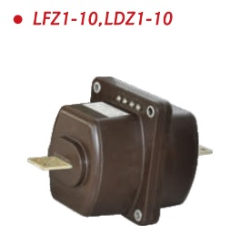 Medium Voltage Current Transformer LZFZ-10